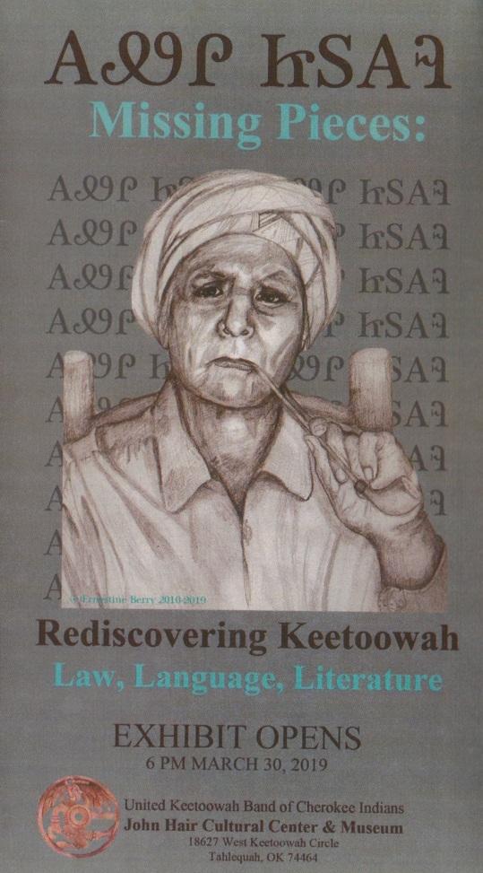 Keetoowah Exhibit 1